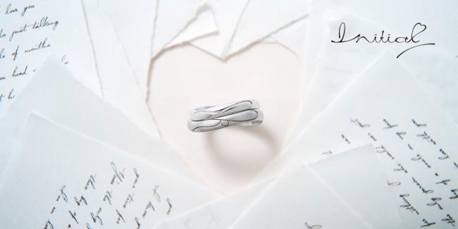 完全セミオーダーの結婚指輪・婚約指輪の新ブランド「initial(イニシャル)」をビジュピコより発売開始いたします。