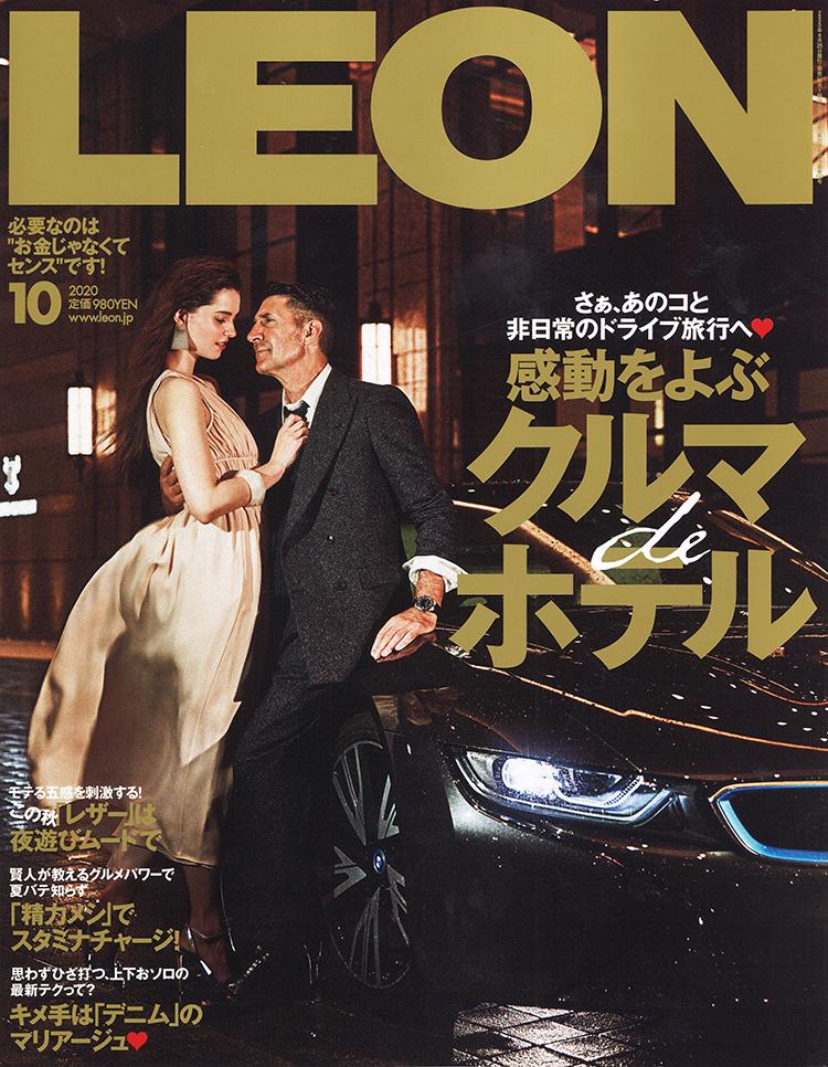 【8/25発売】LEON10月号・タイアップにパックマン×ビジュピココラボジュエリーが掲載!